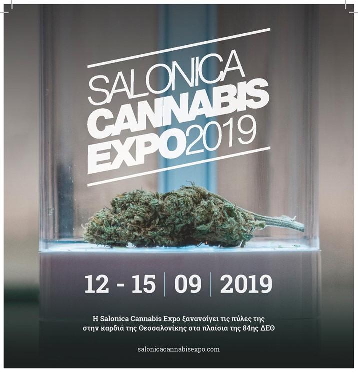 cannabis expo salonicco